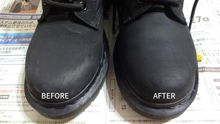 コロニルのオーガニックプロテクト&ケアを革靴に使ってみた
