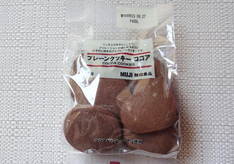 無印良品 手土産 プレーンクッキー ココア