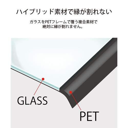 Premium Style iPhone 11 Pro/XS/X用 治具付き 3Dハイブリッドガラス アンチグレア PG-19AGL02Hのハイブリッド素材について